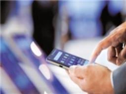 عرضه ایمنترین گوشی دنیا به قیمت 849 دلار