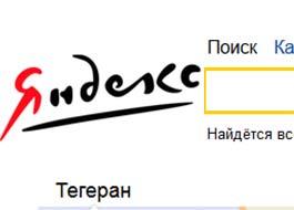 وزیر ارتباطات: به جستوجوگر روس یاندکس در ایران دفتر میدهیم n00038892 b