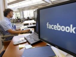 ۱۰۰ هزار کارمند بانک اسکاتلند مجهز به ابزار سازمانی فیسبوک n00038927 b