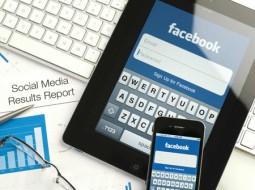 شرکت فیسبوک ۳۰۰ میلیارد دلار میارزد n00039162 b