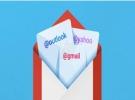 باگ عجیب اپلیکیشن اندروید جیمیل اجازه میدهد با هر آدرسی که دوست دارید ایمیل ارسال کنید!