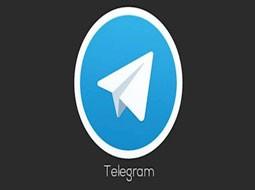 واتسآپ، تلگرام را فیلتر کرد! n00039642 b