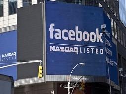 سختافزار ویژه فیسبوک برای هوش مصنوعی خانگی