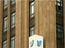 هشدار توئیتر در مورد حملات هکری به برخی کاربران n00039767 b
