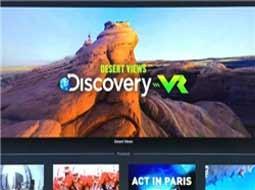 برنامه جدید برای مشاهده ویدئوهای 360 درجه با اپل تی.وی