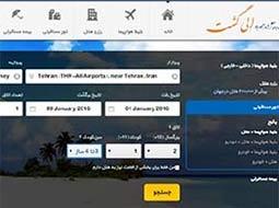 Eligasht.com جامع ترین سایت رزرو آنلاین پرواز، هتل و تورهای خارجی در ایران