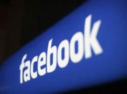 شایعه فیسبوکی اینبار هدیهای ۴٫۵ میلیاردی!