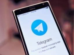 وزارت ارتباطات: اختلالات امروز تلگرام از ما نیست