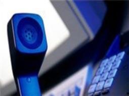 تشکیل یک هلدینگ جدید مخابراتی؛ اپراتور اینترنت، تلفنثابت، همراه و تلویزیون اینترنتی n00040228 b