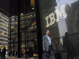 خرید جدید IBM در زمینه تقویت سیستم مالی سازمانها n00040395 b