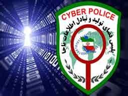 مدیران 32 کانال تلگرامی بازداشت شدند