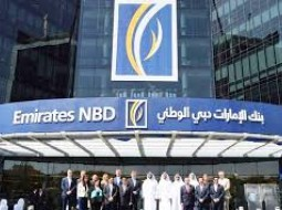 راه اندازی بانک مبتنی بر اپلیکیشن موبایل توسط امارات ان.بی.دی