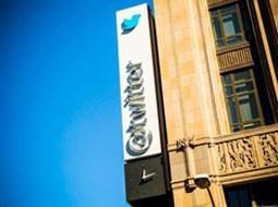 درآمد توئیتر در سال ۲۰۱۶ چقدر بود؟
