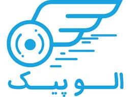 الوپيک اولين سامانه درخواست آنلاين پيک موتوري در تهران