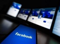 پروژه جالب فیس بوک در چین