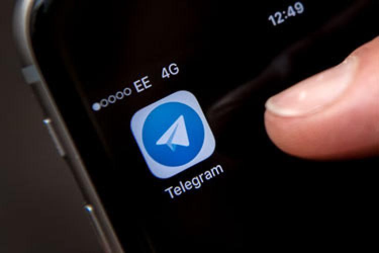 خطر در کمین کاربران تلگرام