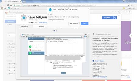 از چت ها و کانال های تلگرام نسخه پشتیبان تهیه کنیم