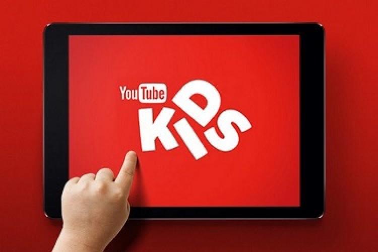 یوتیوب نر م افزاری برای کودکان تولید و منتشر می کند