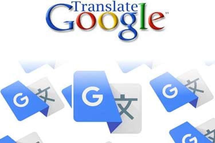 مترجم گوگل بدون نیاز به اینترنت