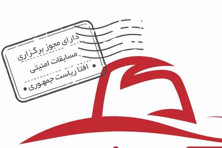 کلاه سفید، اولین سامانه مسابقات کشف باگ و آسیب پذیری سامانه های فناوری اطلاعات در ایران