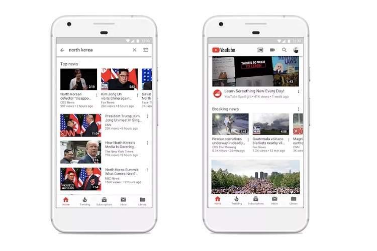 یوتیوب ۲۵ میلیون دلار برای مبارزه با اخبار دروغ اختصاص می دهد