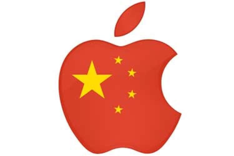واکنش تند تیم کوک درباره حمله هکرهای چینی