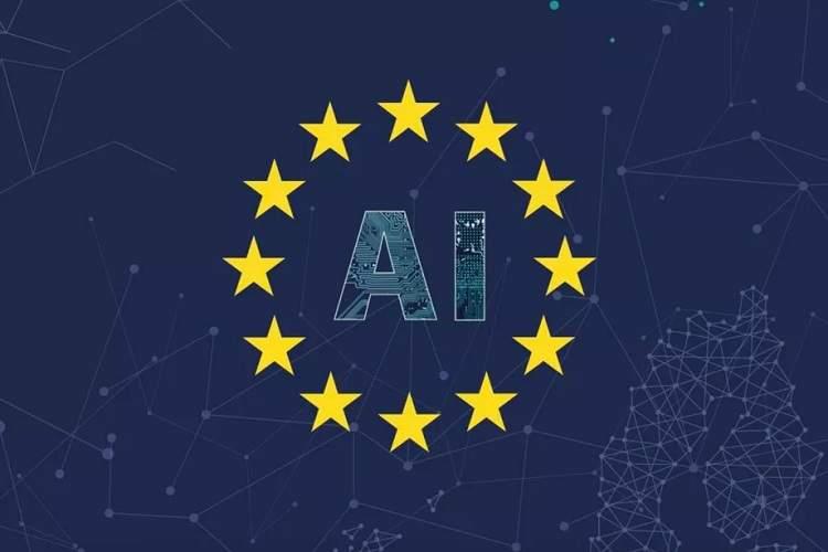 اتحادیه اروپا: سیستمهای AI باید پاسخگو، توضیحپذیر و بیطرف باشند