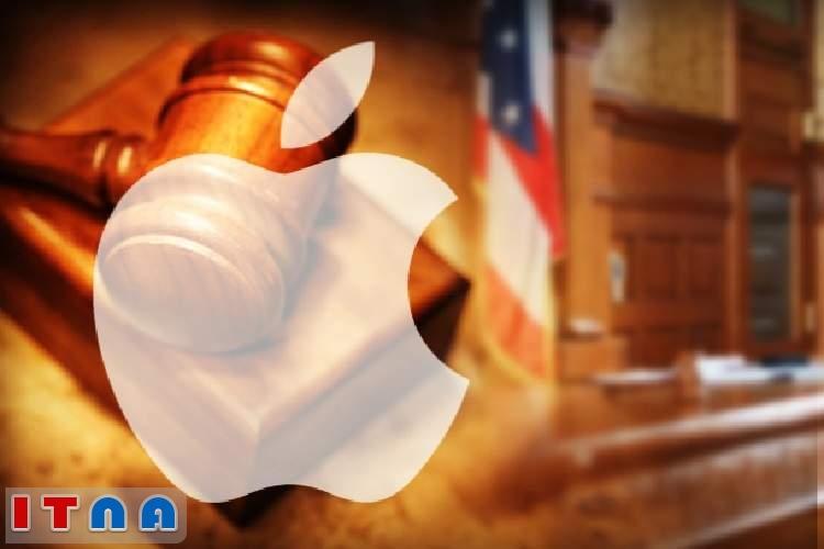 شكات از اپل به خاطر سرقت اختراع