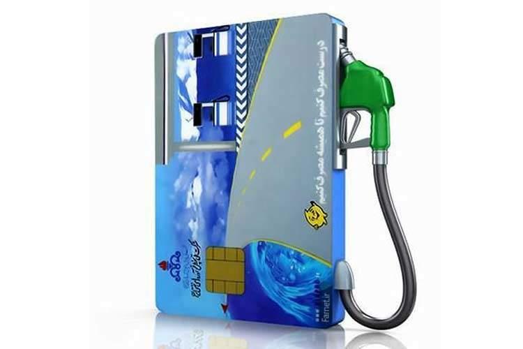 ستاره مربعهایی که در پمپ بنزین هم کار شما را راه میاندازند!