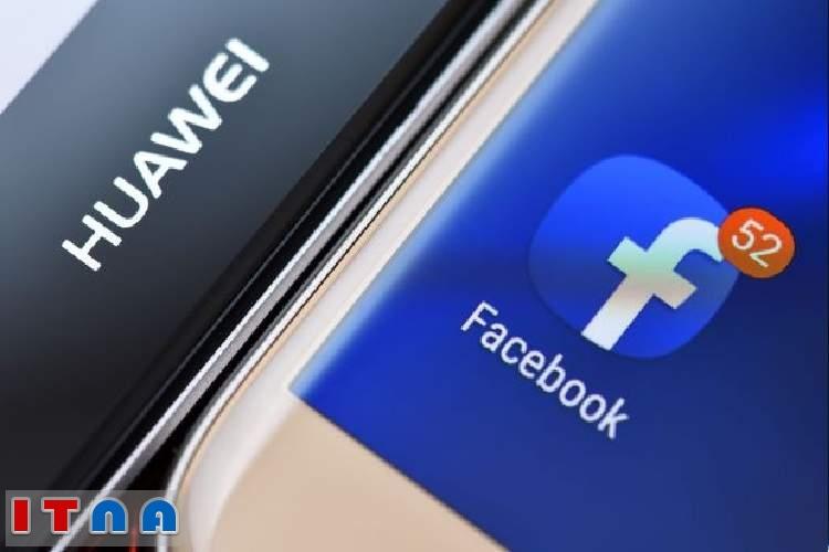 هواوی دیگر اجازه نصب مستقیم فیسبوک، اینستاگرام و واتساپ را نخواهد داشت