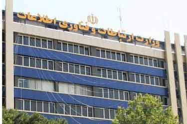 تکذیب آسیب به فردی که قصد خودسوزی در ساختمان وزارت ارتباطات داشت