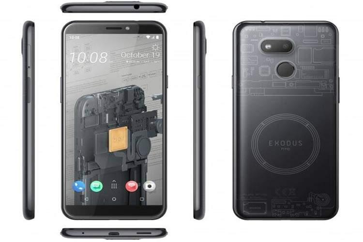 ایتنا - گوشی بلاکچین ارزانقیمت HTC