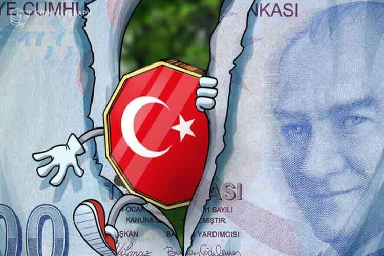 ارزهاي ديجيتالي به كمك اردوغان مي آيند