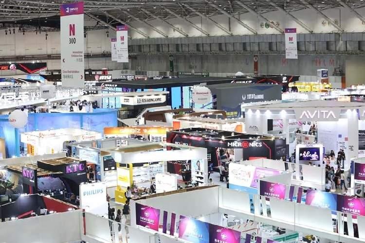 نمایشگاه کامپیوتکس 2020