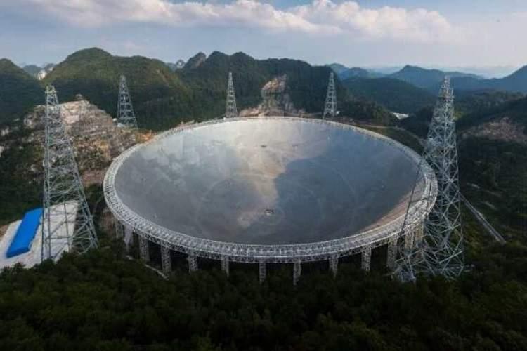 تلاش تلسکوپ رادیویی غول پیکر چین برای یافتن فرازمینی ها