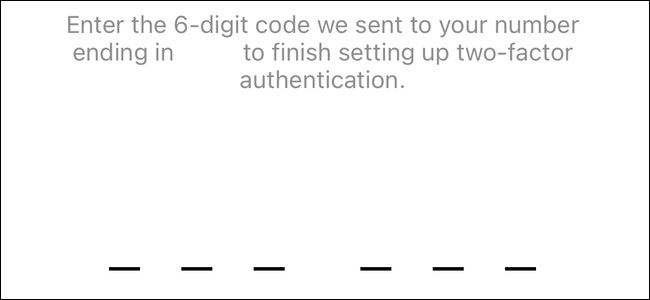 چگونه احراز هویت دومرحلهای اینستاگرام را فعال کنیم؟