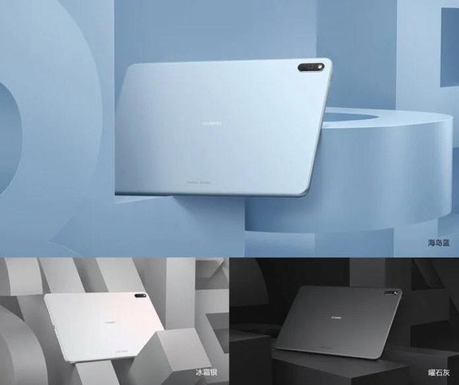 تبلت هواوی MatePad 11 با تراشه اسنپدراگون 865 و سیستم عامل هارمونی معرفی شد
