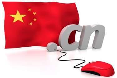 اخطار جدی به شرکتهای چینی