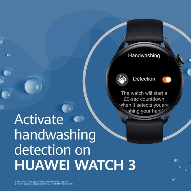 ابتکار جدید هواوی در ساعتهای هوشمند واچ 3  برای محافظت از سلامتی شما