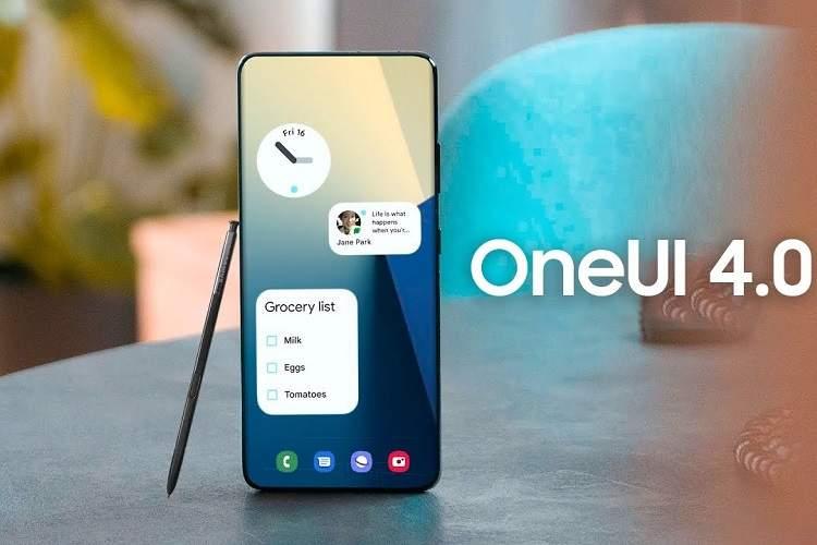 پوسته One UI 4.0 سامسونگ قابلیت «رم پلاس» را به تعداد بیشتری از گوشیها میآورد